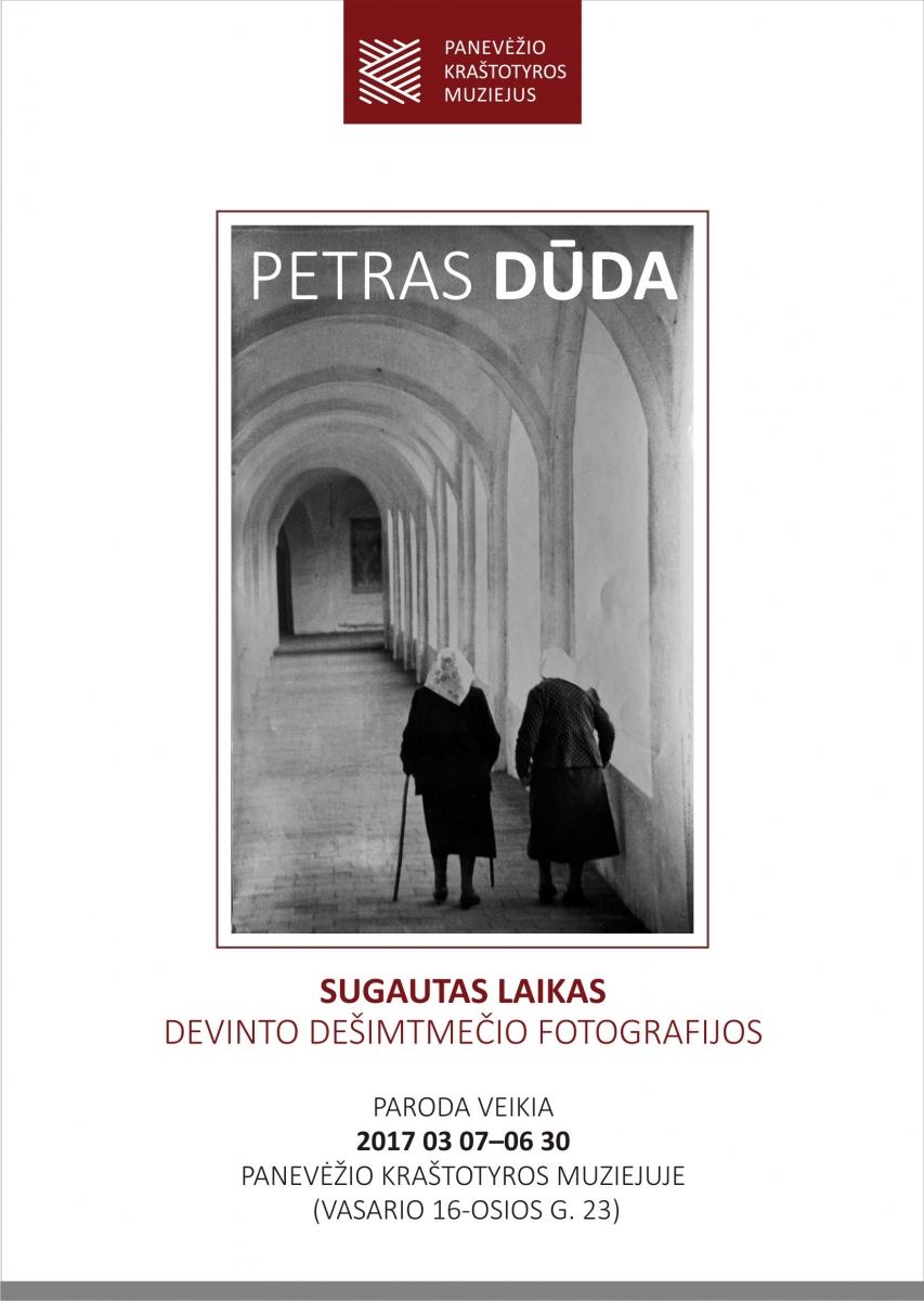 Petras Dūda